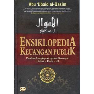 Ensiklopedia Keuangan Publik, Abu Ubaid Al Qasim Bin Salam, Gema Insani