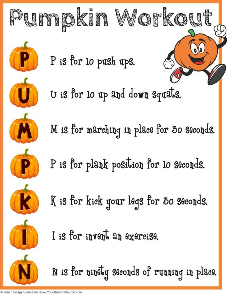 Pumpkin Workout and Brain Break-fun for fall!! From Your Therapy Source. Pinned by SOS Inc. Resources. Follow all our boards at pinterest.com/sostherapy/ for therapy resources.