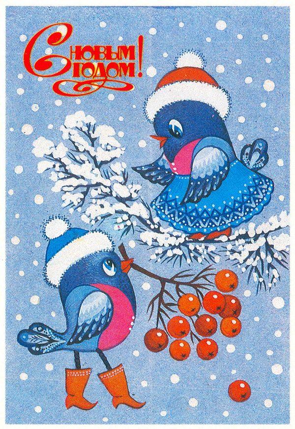 старые новогодние открытки - Поиск в Google