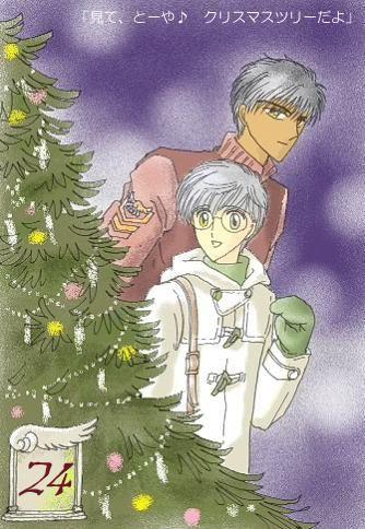 01年クリスマスカウントダウン24