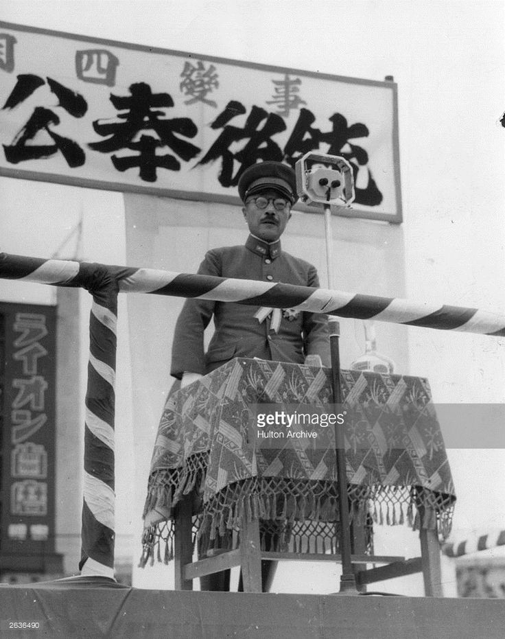 Japanese war minister and army officer Hideki Tojo (1885 - 1948) addresses a solemn mass meeting at Korakuen Stadium, Tokyo, to commemorate the fourth anniversary of the outbreak of the Japan/China conflict. He had served in Manchuria as chief of staff and of the secret police (1937-1940). He then became president and dictator of Japan. He was sentenced to death in 1948.