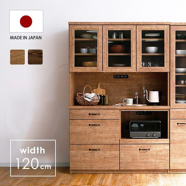 楽天市場 食器棚 キッチンラック キッチン収納 完成品 スライド 120cm