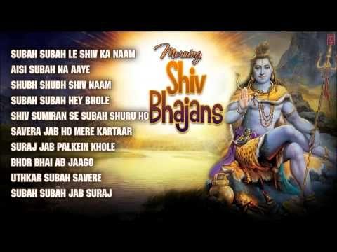 Morning Shiv Bhajans By Hariharan, Anuradha Paudwal, Udit Narayan I Full Audio Songs Juke Box - YouTube