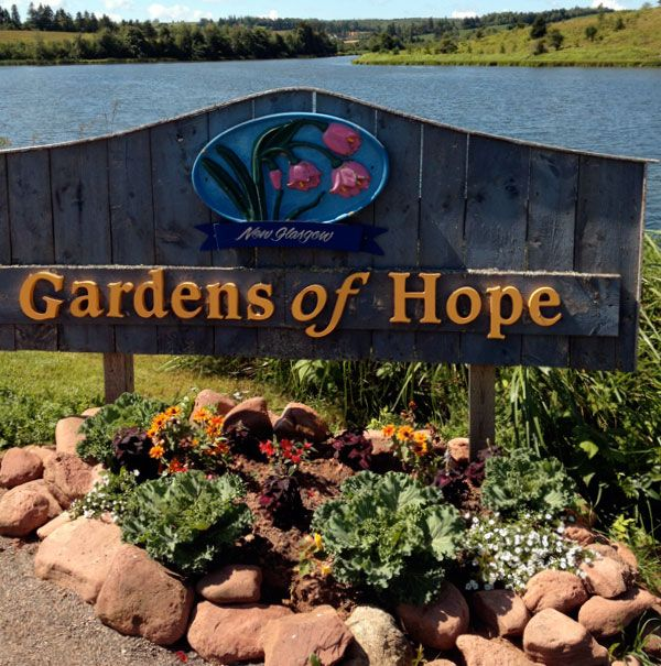 Entrance to the Gardens of Hope at the PEI Preserve Company