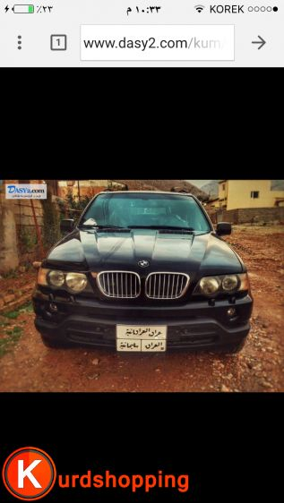 Kurdshopping - BMW x5 2008