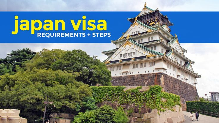 Geographically Japan isn't too far from the Philippines, and a good number of airlines fly to its major cities from Manila. Most Filipinos, however, feel that this amazing East Asian country is far more distant than it actually is. One reason is the visa requirement. Visas are always a major hurdle for many Filipino