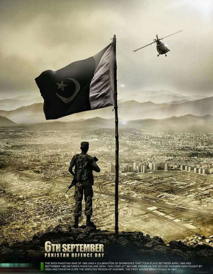 Defence Day Of Pakistan 6 September Wallpapers Pictures