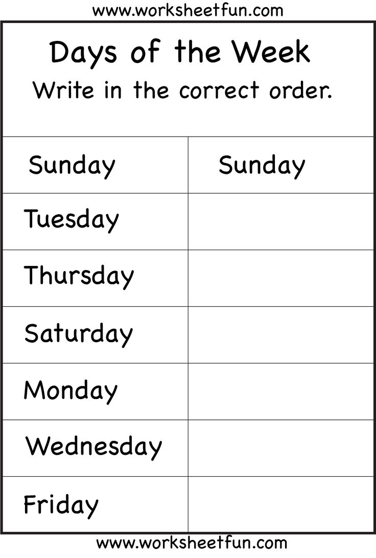 Days of the Week Worksheet   Learning Printables   Pinterest