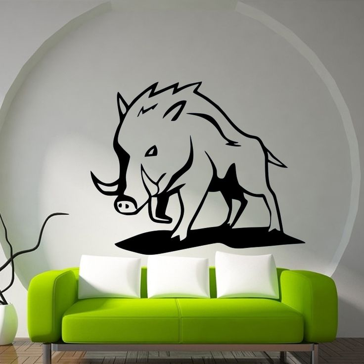 Wall Stickers Vinyl Decal Wild Boar Animal Nature Fauna Wall Decor Decal Mural Diamond level artisitc decorations