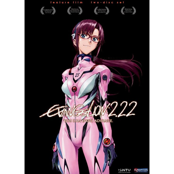 Evangelion 2.22: You Can (Not) Advance (2 Discs) (Widescreen)