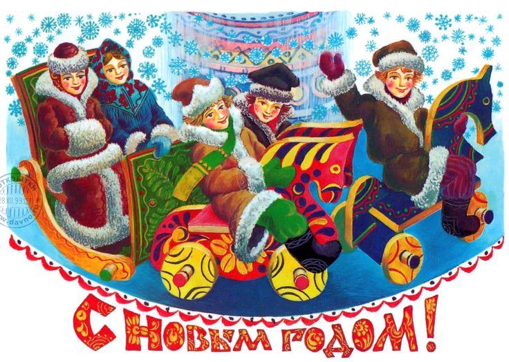 Давая прокатимся на новогодней карусели. Художник: Похитонова.