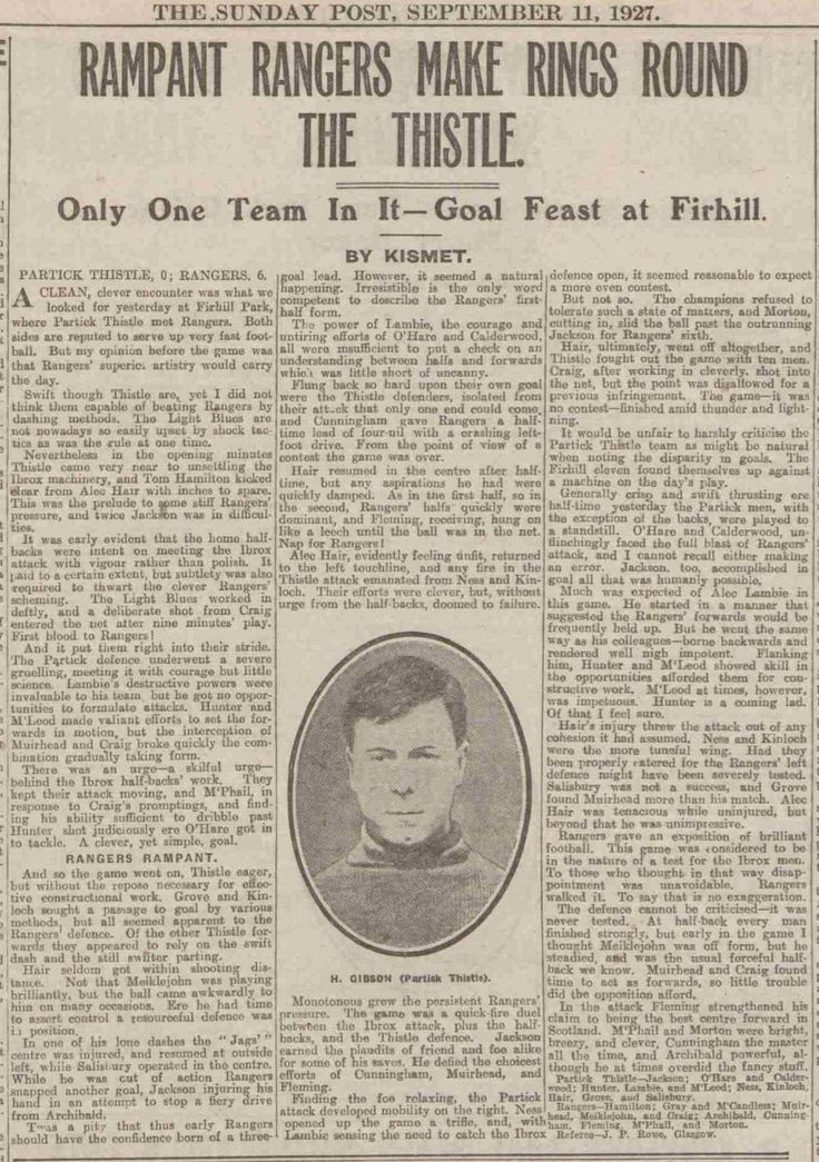 Partick Th. 0 Rangers 6 in Sept 1927 at Firhill. Newspaper report #ScotDiv1