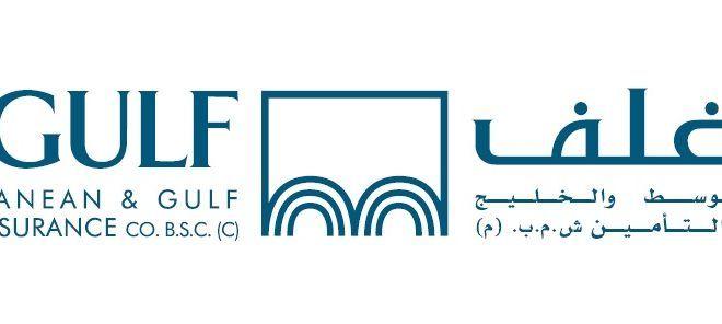 شركة ميدغلف السعودية تعلن عن وظائف إدارية شاغرة للسعوديين والسعوديات للعمل بمنطقة الرياض
