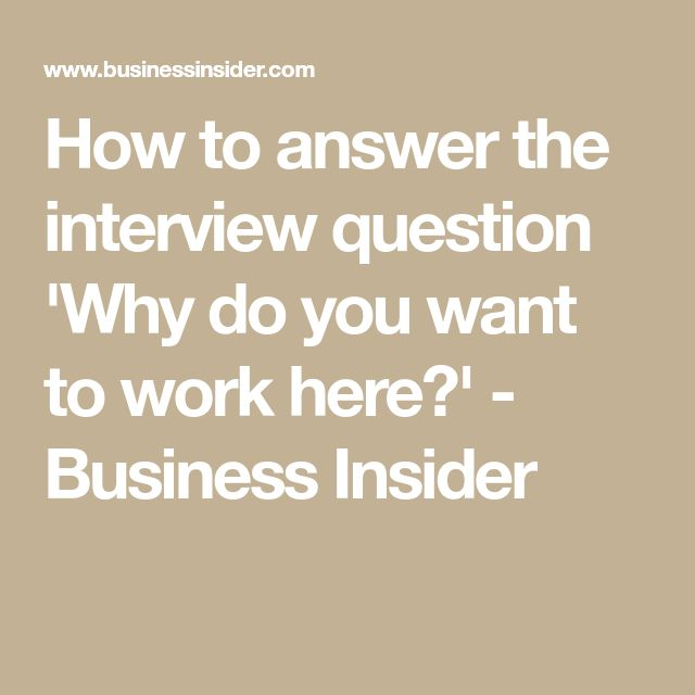 How To Answer The Interview Question U0027Why Do You Want To Work Here?u0027
