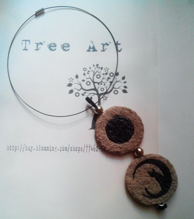 TREE 120