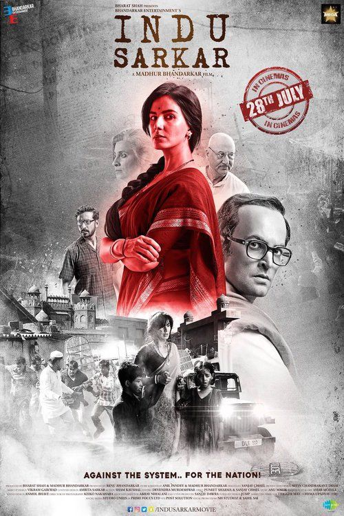 Indu Sarkar (2017) Full Movie Streaming HD