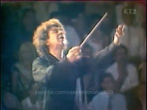 ✣ Tο ΑΞΙΟΝ ΕΣΤΙ - 1977 - YouTube