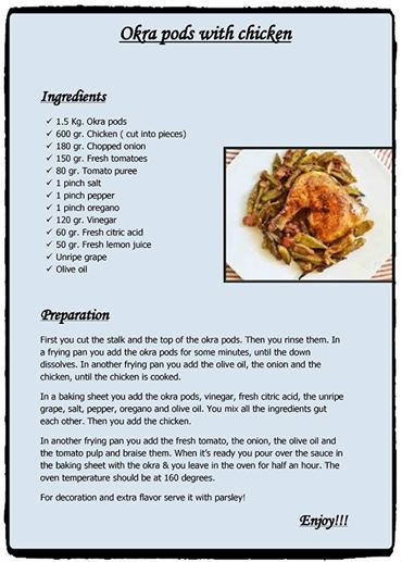 Anyone Hungry? This week's recipe is Okra pods with chicken.. Enjoy! #Greek #recipes from our Chef Nikos Stratigis..! #Lunch #CretaBeach #Summer