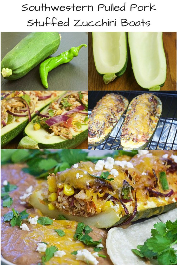 This Southwestern Pulled Pork Stuffed Zucchini Boats Recipe is perfect for the smoker, adding a nice touch to your Pulled Pork leftovers