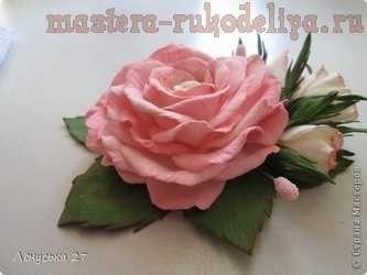 Clase magistral: Rosa de foamirana.  Formar los pétalos