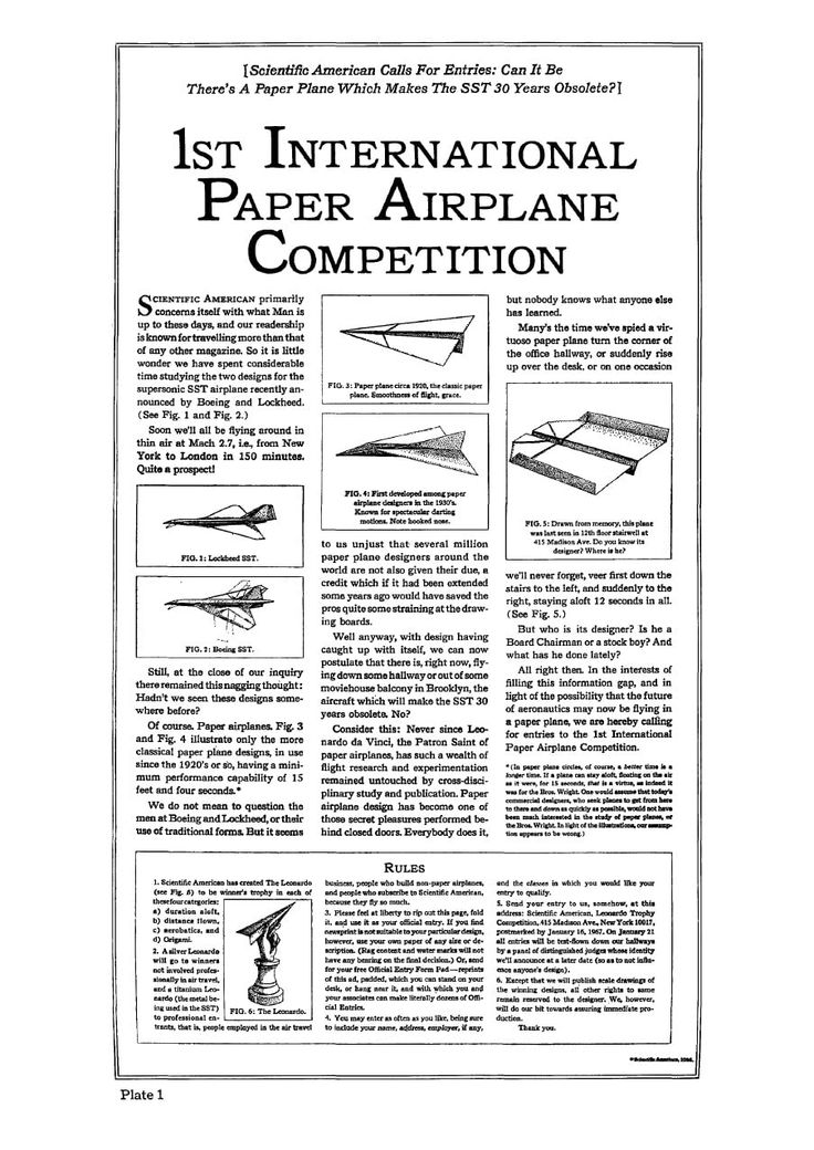 Scientific American 1st International Paper Airplane Competition (1966) - #paper #ariplane #plane #paperplane #vintage #print #USA #contest