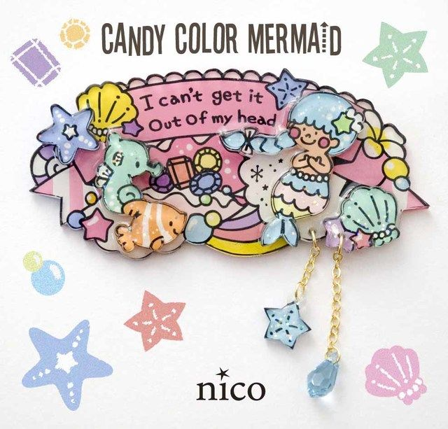 candy color mermaid ブローチ*