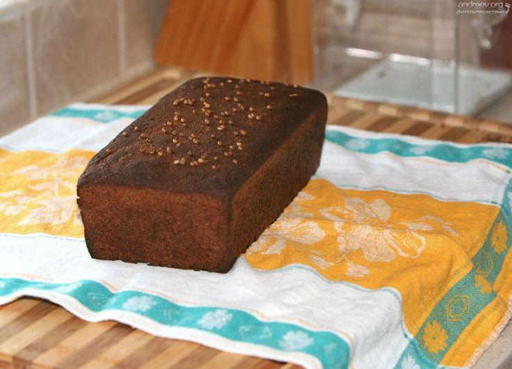 Рецепт Бородинского хлеба с фото | Borodinsky bread recipe with photos | Andreev.org: Фотодневники путешествий