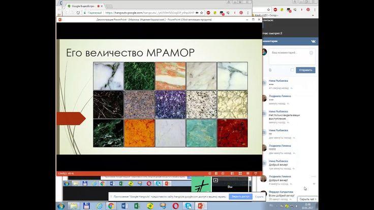 Фирдаус Батдалова.Каррарский мрамор