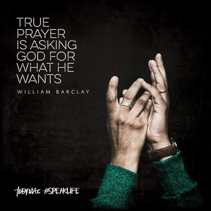 Toby Mac speak life. Many atheists reject belief in God because they reject this idea, not because they have a real intellectual basis to oppose the creator of the universe.