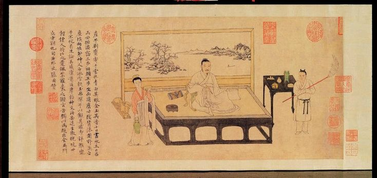 Yuan dynasty. Portrait of Ni Zan. Colophon by Zhang Yu © The Collection of National Palace Museum
