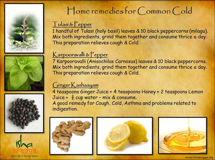 Natural Home Remedies For The Common Cold