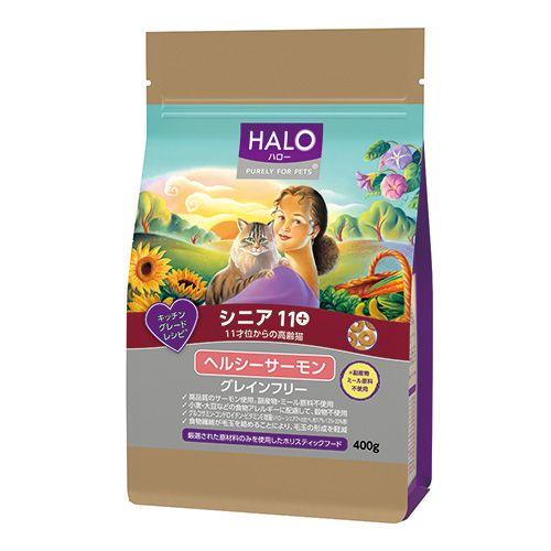 ハロー シニア11+ グレインフリー ヘルシーサーモン [猫用]  |AEONPET ONLINE