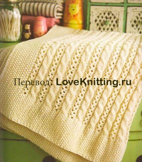Модель из журнала 60 Quick Baby Knit. Перевод: LoveKnitting.ru Легко и нежное шерстяное одеяло для малыша вы можете по своему выбору связать как маленького, так и большого размера. Размер:63,5 см x …