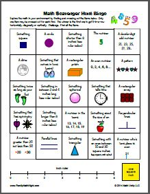 Family Math Night Scavenger Hunt: Played like bingo with a scavenger hunt twist. This is the K-2 version. Click the link on the pin to get the 3-5 version.