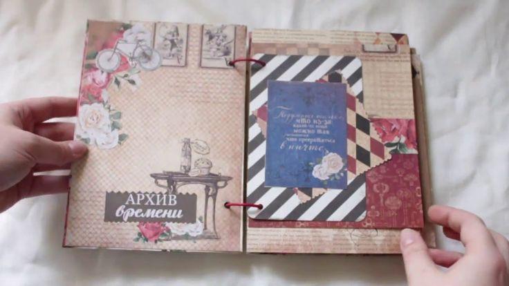 Блокнот «Алиса в стране чудес» от мастерской Living History