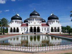 Lowongan CPNS Aceh -Provinsi Aceh merupakan salah satu Provinsi yang letaknya berada di sebelah utara Pulau Sumatera dan merupakan Provinsi...