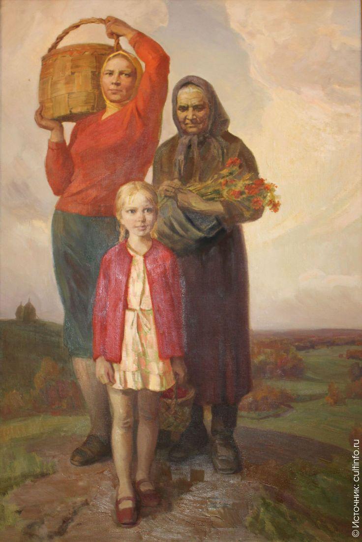"""Борздин О.А """"Три возраста"""". 1961. Холст, масло"""