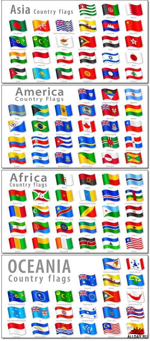 Флаги мира / World flags Vector