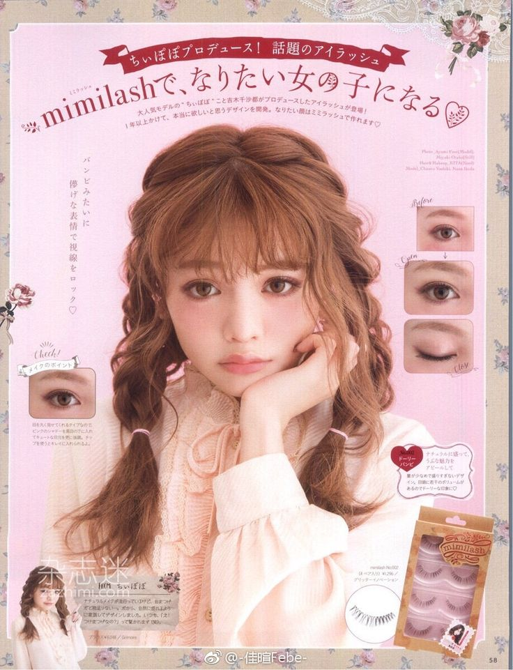 Kawaii Hair Arrange -佳暄Febe-的照片 - 微相册