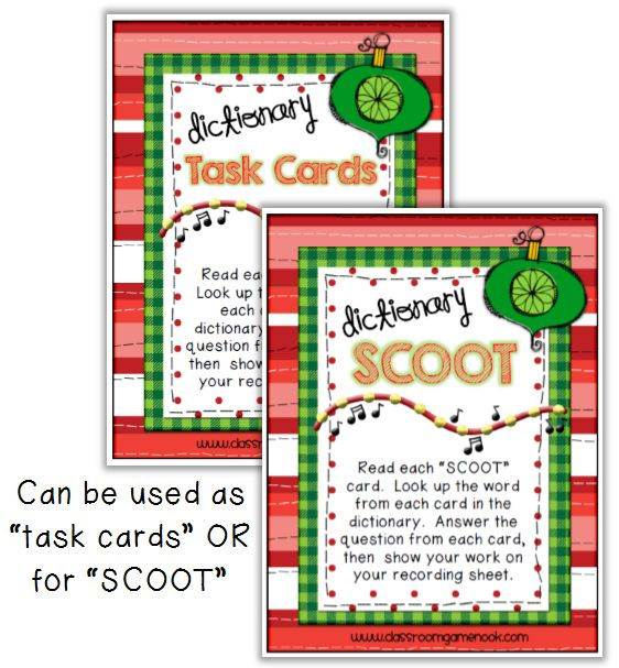 """Holiday-themed Dictionary skills SCOOT {FREEBIE} ***BE SURE TO SCROLL DOWN TO THE """"CHRISTMAS"""" CATEGORY TO SNAG THIS FREE GAME!***"""