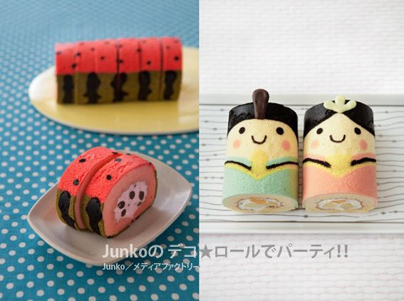 """Japanese Royals & Watermelon Roll Cakes are featured in """"Slightly Clever Cakes"""" blogger, Junko-san's newest Cookbook."""