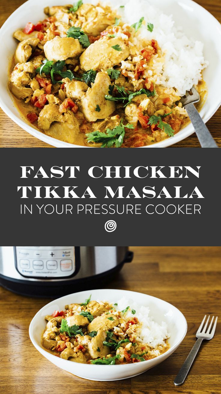 How To Make Chicken Tikka Masala in the Electric Pressure Cooker or Instant Pot. This is the only thing better than our slow cooker chicken tikka masala because it's so FAST and EASY. You only have to cook it for 15 minutes and BAM. Your weeknight meal is ready to eat. One of the most delicious and classic (though not very authentic) curry recipes out there. Chicken thighs, canned diced tomatoes, rice, garlic, ginger, garam masala, cream, and just a few more ingredients.