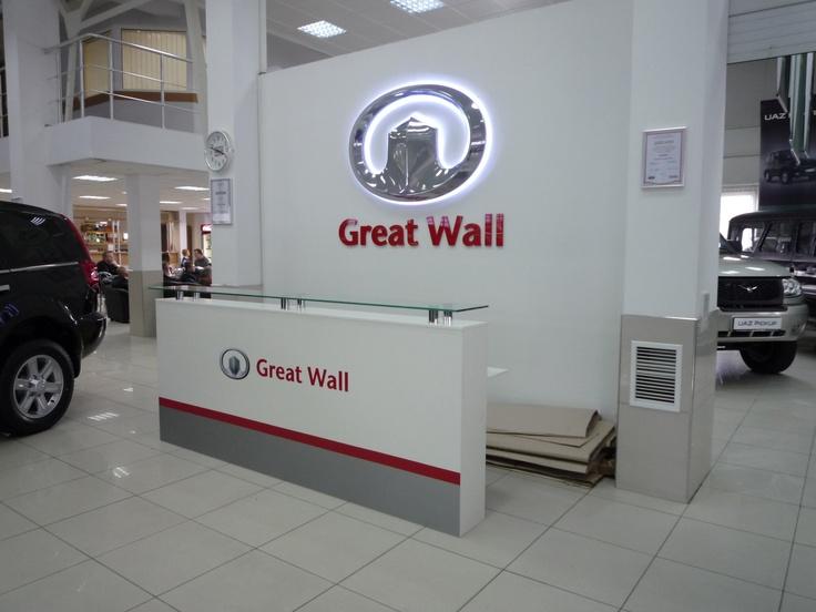 Промо стойка-ресепшн со стеклом на заказ, выполненная в фирменных цветах с логотипом компании.