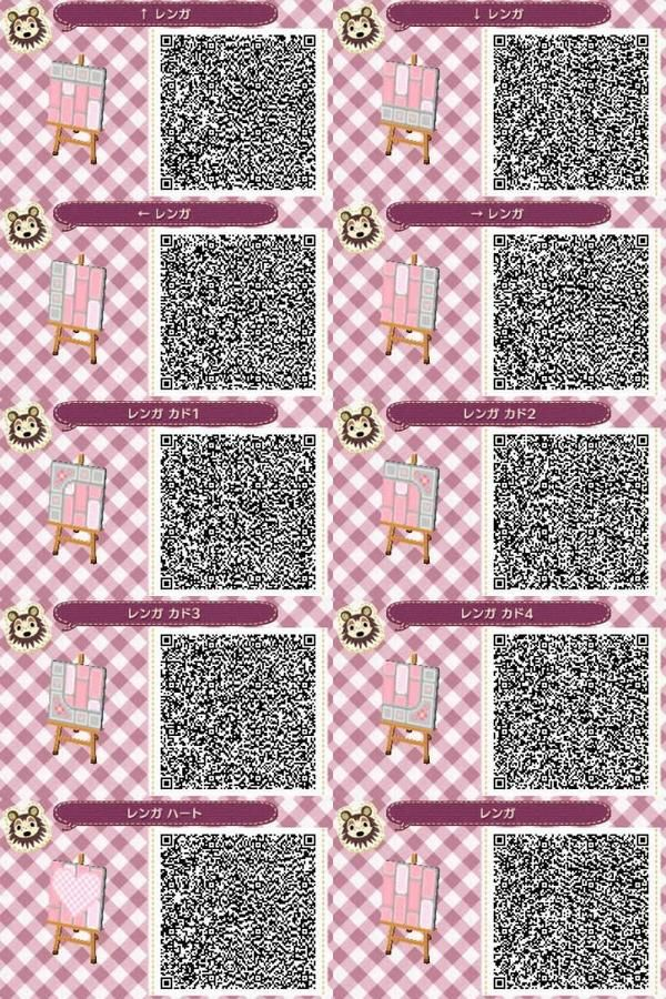 Motif 994 acnl pinterest pink et briques for Qr code acnl sol
