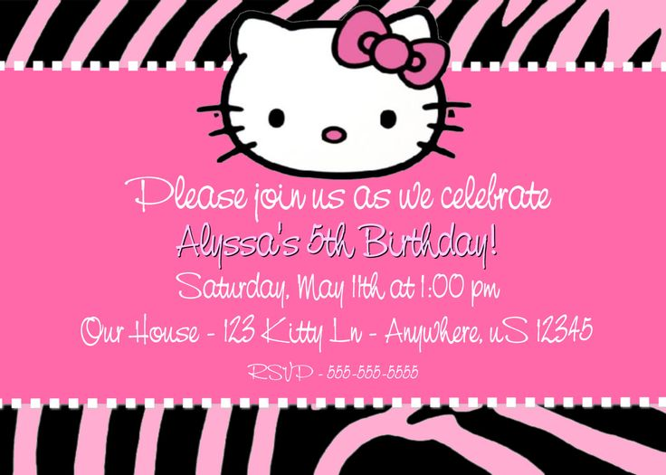 Printable Hello Kitty Birthday Invitations Free Party