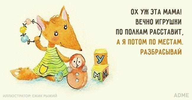 Игрушки http://www.uchmag.ru/estore/e540959/?partner=61