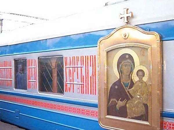 Церковь-вагон, Россия.