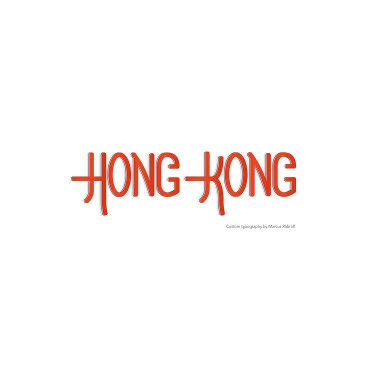Custom typography - Hong Kong  #typography #font #customfont #type #hongkong