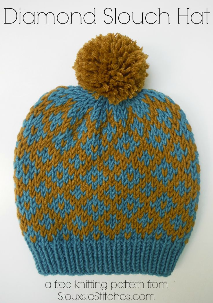 Free knitting pattern for a cute and modern diamond slouch hat from SiouxsieStitches.com