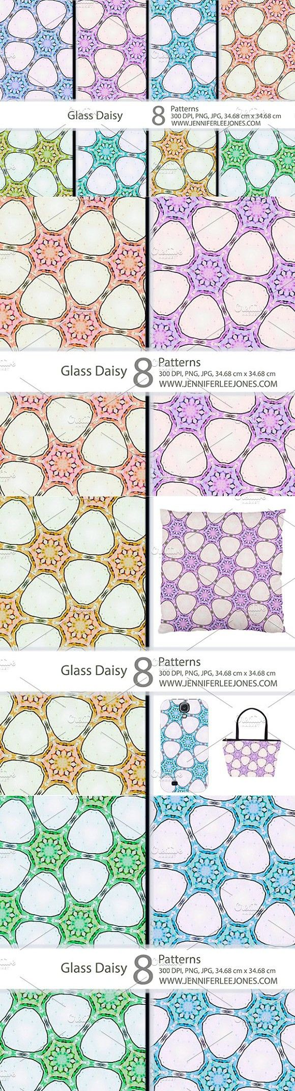 Vintage Daisy Patterns. Patterns